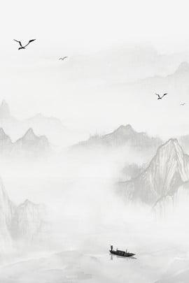 手繪古風海報背景 手繪 古風 水墨 插畫 背景 手繪 古風 水墨 插畫 背景 廣告背景 展板背景 插畫背景 , 手繪, 古風, 水墨 背景圖片