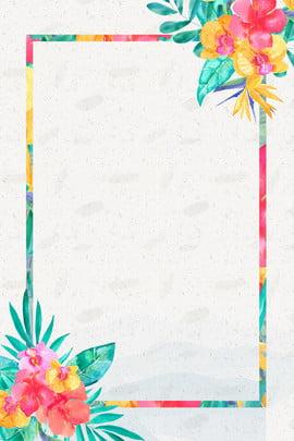 花の花のポスター 手描きの背景 花の背景 花の背景 シェーディング背景 手の描かれたパターンの背景 文学的背景 ロマンチックな 新鮮な バックグラウンド , 花の花のポスター, 手描きの背景, 花の背景 背景画像