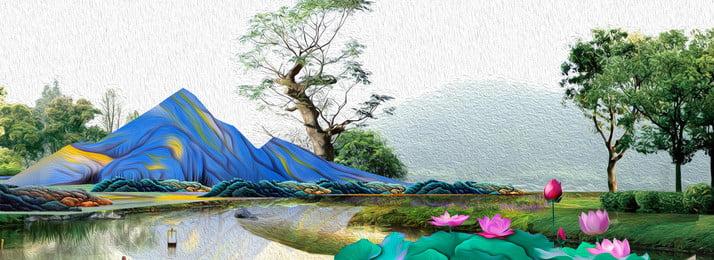 हाथ से चित्रित सौंदर्य कार्टून बैनर हाथ खींचा हुआ सुंदर, परिदृश्य, सुंदर, खींचा पृष्ठभूमि छवि