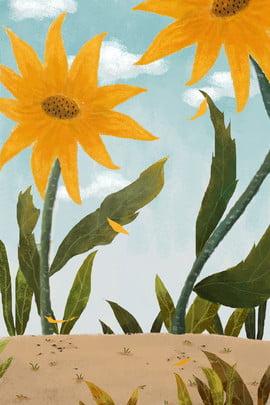 手繪向日葵海報背景 手繪 唯美 向日葵 花朵 花卉 鮮花 葉子 小草 海報 背景 , 手繪向日葵海報背景, 手繪, 唯美 背景圖片