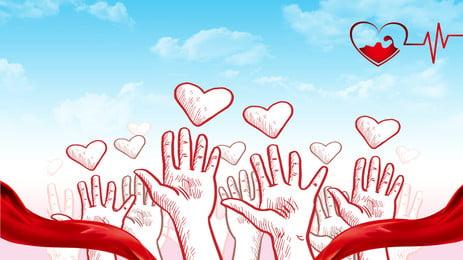 cartaz de fundo de doação de sangue mão desenhada doação de, Brancas, Bem-estar, Público Imagem de fundo