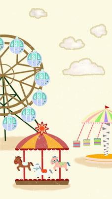 手繪卡通遊樂園海報背景 手繪 卡通 遊樂園 摩天輪 旋轉木馬 童趣 童真 海報 背景 , 手繪, 卡通, 遊樂園 背景圖片