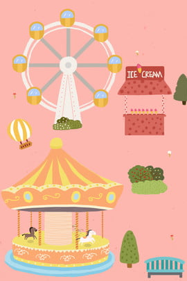 手繪卡通遊樂園摩天輪 , 旋轉木馬, 冰淇淋, 冰淇淋店 背景圖片