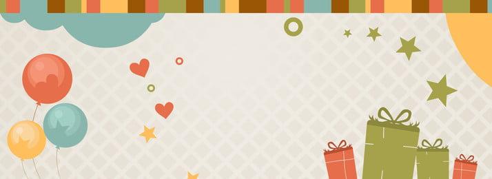 Ручной обращается мультфильм открытка на день рождения плакат фон psd Рисованной мультипликация Открытка на день, открытки, воздушный, фон Фоновый рисунок