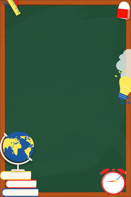 Hand Painted Cartoon Education Training, Blackboard, Books, Training Enrollment, Background image