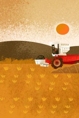 Sun Tractor Crop Hình Nền