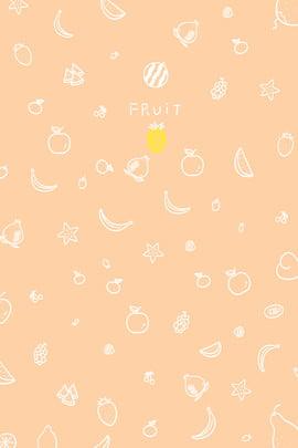 귀여운 만화 과일 오렌지 포스터 배경 손으로 그린 만화 건강한 과일 녹색 , 손으로, 귀여운 만화 과일 오렌지 포스터 배경, 그린 배경 이미지