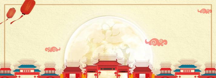 中秋背景 手繪 卡通風 中秋 燈籠 建築 中國風 海報 背景 banner, 中秋背景, 手繪, 卡通風 背景圖片