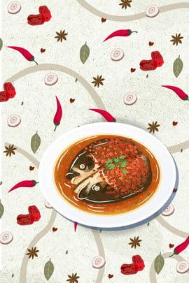 हाथ से चित्रित चीनी भोजन chinese काली मिर्च सिर पृष्ठभूमि पोस्टर हाथ खींचा हुआ चीनी , हाथ, हुआ, चीनी पृष्ठभूमि छवि