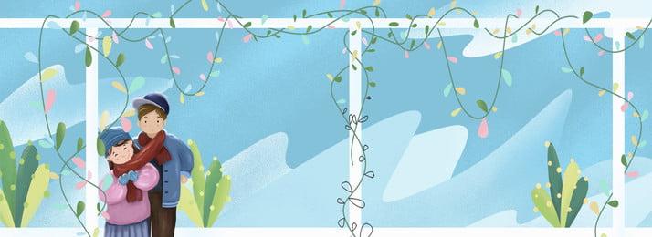 カップルの秘密基地暖かい花小屋服ポスター 手描き カップル 庭 暖かい 衣服 デート 旅行する バナー, 手描き, カップル, 庭 背景画像
