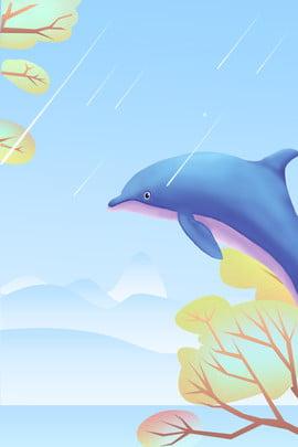 vẽ tay cá heo bầu trời xanh quảng cáo nền vẽ tay cá heo cá , Voi, Bầu, Tay Ảnh nền