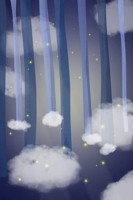 hand painted dream cloud jungle , Forest, Trees, Poster Background image