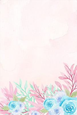 गुलाबी हाथ चित्रित फूल ताजा रोमांटिक सीमा पृष्ठभूमि हाथ खींचा हुआ ताज़ा सादी , जेन, रोमांटिक, सुंदर पृष्ठभूमि छवि