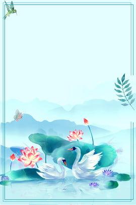 手繪清新水彩荷花藍色簡約廣告背景 手繪 清新 水彩 荷花 藍色 簡約 廣告 背景 中國風 古典 手繪 清新 水彩背景圖庫
