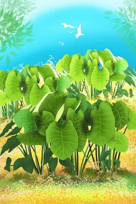 手繪綠色植物海報背景 手繪 綠色 植物 草地 草坪 海報 背景 , 手繪, 綠色, 植物 背景圖片