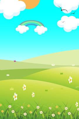 手繪山坡海報背景 手繪 山坡 綠色 草坪 草地 草原 草叢 小草 小花 花朵 花卉 藍天 白雲 太陽 彩虹 海報 背景 手繪 山坡 綠色背景圖庫