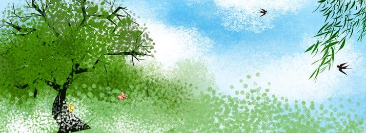 挿入漫画グリーン24太陽の光春ポスターバナー 手描き イラスト 漫画 グリーン ich春 春 飲み込む 24ソーラーターム ポスター 広告宣伝 バナーの背景 挿入漫画グリーン24太陽の光春ポスターバナー 手描き イラスト 背景画像