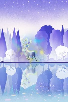 森のポスターを通して夢のような鹿 手描き イラストレーターのスタイル 子鹿 森 紫色 夢 木々 川 ポスター 森のポスターを通して夢のような鹿 手描き イラストレーターのスタイル 背景画像