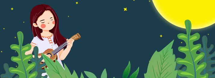 ギターの女の子月光植物ポスターの背景 手描き イラストレーターのスタイル グラデーション ブルー 木々 ギター 植物 少女 森 ポスター 手描き イラストレーターのスタイル グラデーション 背景画像