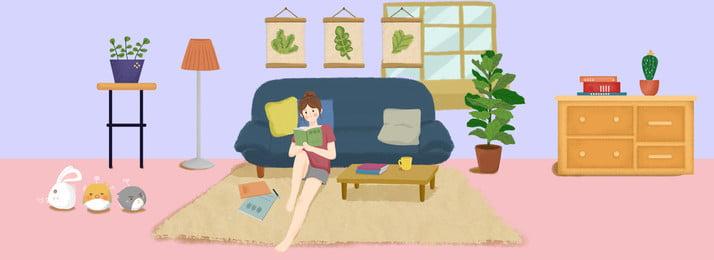 暖かい家の読書女の子ポスター 手描き イラストレーターのスタイル 屋内 少女 読み物 国民の日 世界読書デー 暖かい 暖かい家の読書女の子ポスター 手描き イラストレーターのスタイル 背景画像