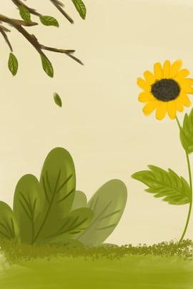 手繪向日葵海報背景 手繪 文藝 向日葵 花朵 花卉 鮮花 植物 樹葉 樹枝 綠色 海報 背景 , 手繪向日葵海報背景, 手繪, 文藝 背景圖片