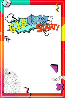 Vẽ tay mem mem năm hình học poster Vẽ tay Memphis Hình học Áp đẹp Quần áo Hình Nền