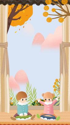 家中窗邊玩耍兒童插畫風海報 手繪 母嬰 玩耍 兒童 窗邊 樹木 人物 插畫風 手繪 母嬰 玩耍背景圖庫
