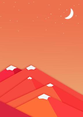 手繪群山風景海報 手繪 群山 山峰 山坡 風景 海報 背景 , 手繪, 群山, 山峰 背景圖片