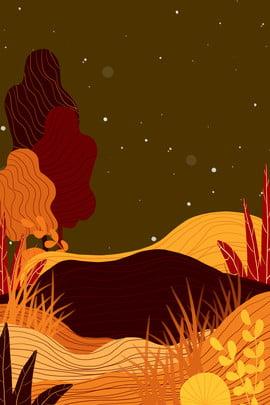 手繪戶外風景海報 手繪 戶外 郊外 山坡 植物 星星 風景 背景 海報 手繪 戶外 郊外背景圖庫