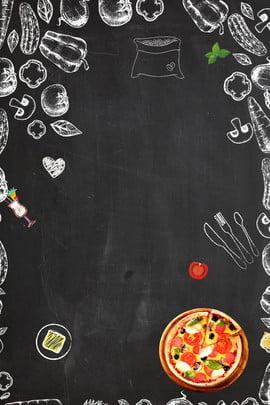 हाथ से चित्रित पिज्जा ताजा मिनिमलिस्ट चॉकबोर्ड खाद्य विज्ञापन पृष्ठभूमि हाथ खींचा हुआ पिज़्ज़ा ताज़ा सरल ब्लैकबोर्ड भोजन विज्ञापन पृष्ठभूमि हाथ , हाथ, हुआ, पिज़्ज़ा पृष्ठभूमि छवि