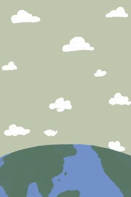 पर्यावरण संरक्षण विषय पोस्टर हाथ खींचा हुआ पर्यावरण , आकाश, सफेद, खींचा पृष्ठभूमि छवि