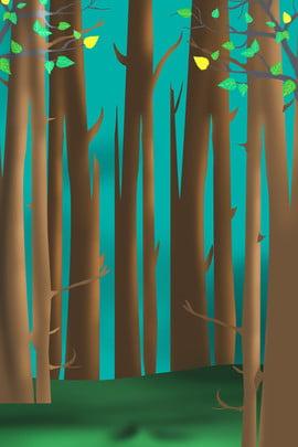 手描き漫画の森のポスターの背景 手描き 単純な 漫画 ウッズ 木々 グリーン 葉っぱ ジャングル ポスター バックグラウンド 手描き漫画の森のポスターの背景 手描き 単純な 背景画像