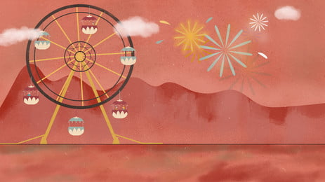 手繪摩天輪海報背景 手繪 簡約 摩天輪 遊玩 童真 童趣 煙花 山峰 海報 背景, 手繪摩天輪海報背景, 手繪, 簡約 背景圖片
