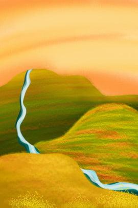 手繪山脈河流海報背景 手繪 簡約 山脈 山坡 河流 河水 清澈 海報 背景 , 手繪, 簡約, 山脈 背景圖片