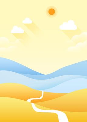 手繪戶外海報背景 手繪 簡約 戶外郊外 山坡 太陽 白雲 雲朵 海報 背景 手繪戶外海報背景 手繪 簡約背景圖庫
