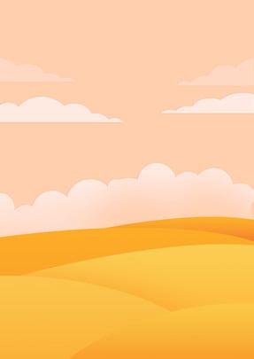 手繪山坡海報背景 手繪 簡約 簡單 山坡 山峰 白雲 海報 背景 手繪山坡海報背景 手繪 簡約背景圖庫