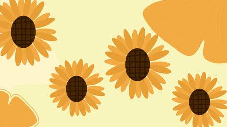 手繪向日葵花卉海報背景 手繪 簡約 向日葵 黃色 花卉 花朵 鮮花 平鋪 海報 背景, 手繪, 簡約, 向日葵 背景圖片