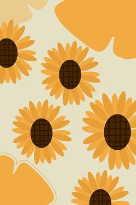 手繪向日葵花卉海報背景 手繪 簡約 向日葵 黃色 花卉 花朵 鮮花 平鋪 海報 背景 , 手繪向日葵花卉海報背景, 手繪, 簡約 背景圖片