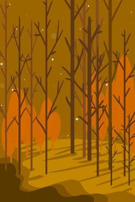 手描きの森のポスターの背景 手描き 小さな木 ウッズ 木々 ジャングル 支店 ポスター バックグラウンド 手描き 小さな木 ウッズ 背景画像