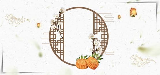 festival pertengahan musim luruh happy chinese art window sill banner happy mid autumn, Festival, Festival, Musim imej latar belakang