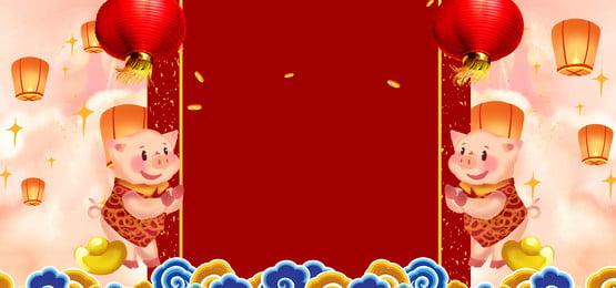 Feliz ano novo retrô cartoon estilo chinês ano novo banner Feliz ano novo Retro Caricatura Estilo Feliz Ano Novo Imagem Do Plano De Fundo