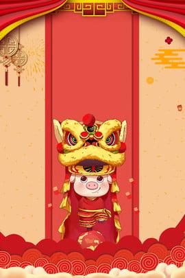 năm mới 2019 vui vẻ năm mới của lợn năm mới sư tử năm mới , Chúc Mừng Năm Mới Của Lợn, Lửa đỏ, Lễ Hội Mùa Xuân Ảnh nền