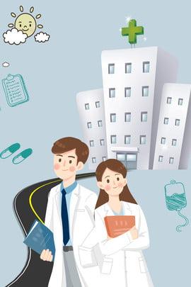 クリニック広告医療機器ケア生活背景イラスト 保健センター クリニック広告 医療機器 医療機器 手術 内科 医薬品 健康診断 人生の手入れ しあわせ 美しい , 保健センター, クリニック広告, 医療機器 背景画像