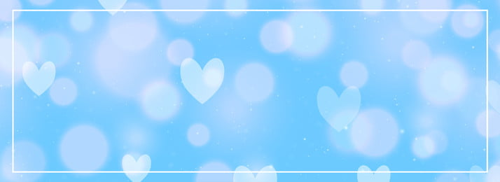 heart dream beautiful halo, Gradient, Blue Beautiful Background, Beautiful Background Background image