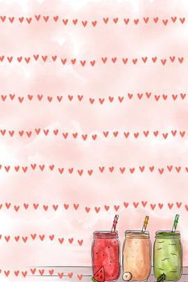 創意合成插畫 心形 飲品 食物 可愛 粉嫩 粉色 浪漫 唯美 插畫 , 心形, 飲品, 食物 背景圖片