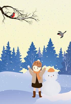 snowy twenty four solar terms illustrated hand drawn girl snowman poster background salji berat dua puluh , Ditarik, Gadis, Snowman imej latar belakang