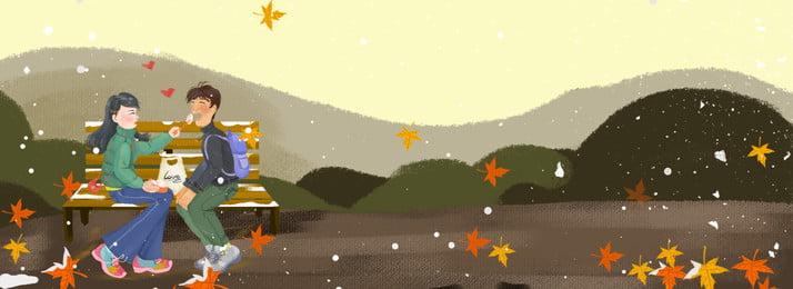 दिसंबर हैलो युगल पार्क डेटिंग चित्रण पृष्ठभूमि हैलो  दिसंबर। दिसंबर प्रेमी प्यार पार्क नियुक्ति चित्रकार शैली सर्दी हिमपात, बाहर, बैनर, का पृष्ठभूमि छवि