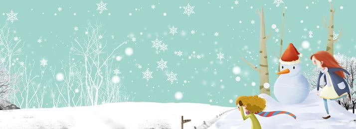 दिसंबर हैलो कार्टून ब्लू पोस्टर पृष्ठभूमि हैलो  दिसंबर। दिसंबर आ, खंड, बर्फ, दिसंबर हैलो कार्टून ब्लू पोस्टर पृष्ठभूमि पृष्ठभूमि छवि