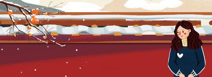 दिसंबर साहित्यिक लड़की बर्फ की पृष्ठभूमि को देख रही है हैलो  दिसंबर। दिसंबर साहित्य और, और, दिसंबर।, दिसंबर पृष्ठभूमि छवि
