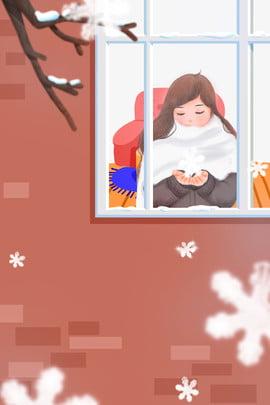 दिसंबर साहित्यिक लड़की खिड़की के सामने बर्फ देख रही है हैलो  दिसंबर। दिसंबर गरम चित्रकार शैली लड़की आकृति गृहस्थी हिम , दृश्य, कपड़ा, पोस्टर पृष्ठभूमि छवि
